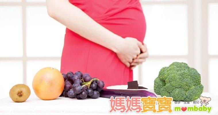 懷孕對腸胃道的5大影響